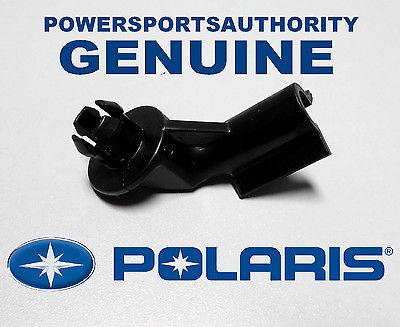 Polaris bushing strap-0